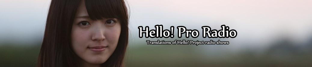 Hello! Pro Radio