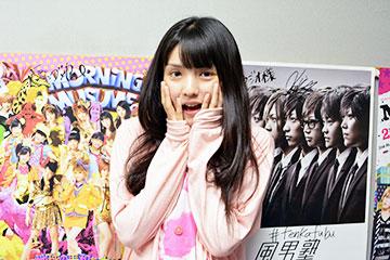 """Listener requested pose: """"12期メンバーが自分より可愛かった時"""""""
