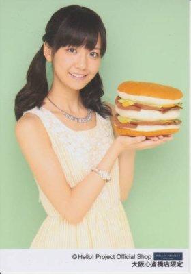 Miyazaki Yuka-487801