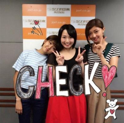 blog, Kumai Yurina, Sudou Maasa, Tokunaga Chinami-483987