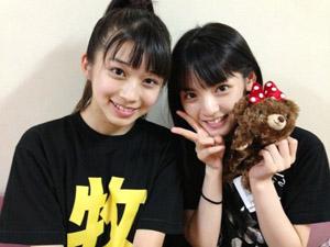 blog, Makino Maria, Michishige Sayumi-475595_small