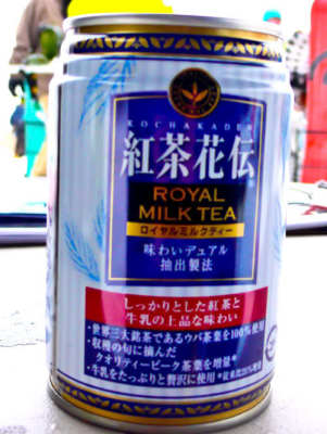 royal-milk-tea