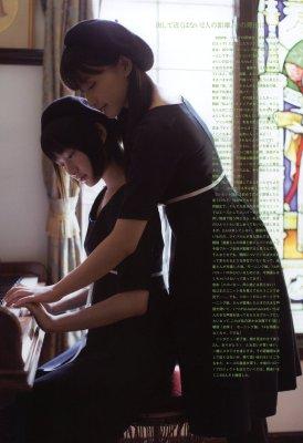 Miyamoto Karin and Sayashi Riho
