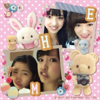 blog, Iikubo Haruna, Ikuta Erina, Sato Masaki-439123