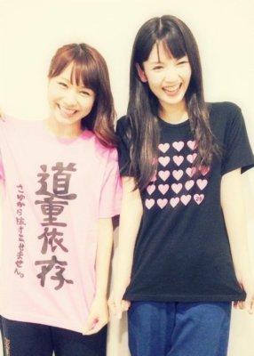 blog, Ishida Ayumi, Michishige Sayumi-486084