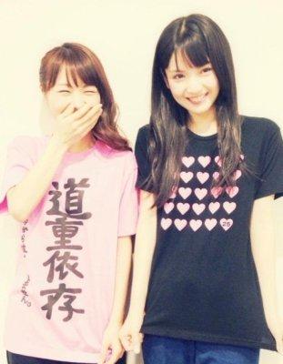 blog, Ishida Ayumi, Michishige Sayumi-486088