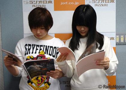 blog, Takeuchi Akari, Tamura Meimi-498914