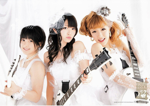 White-Buono-Guitar[1]