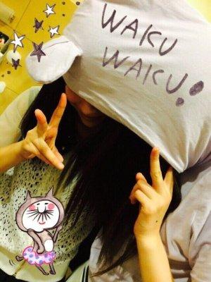 blog, Kanazawa Tomoko, Uemura Akari-468906