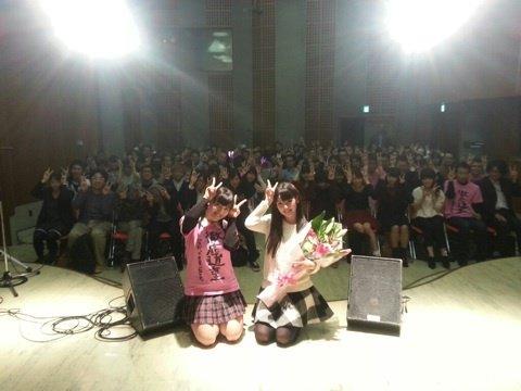 blog, Michishige Sayumi, Suzuki Kanon-499753