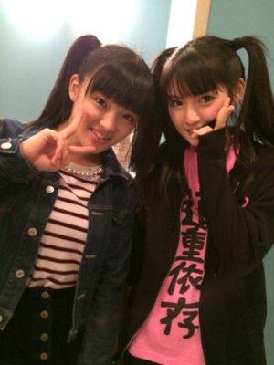 blog, Michishige Sayumi, Suzuki Kanon-505874