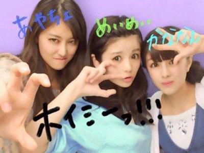 blog, Nakanishi Kana, Tamura Meimi, Wada Ayaka-502524