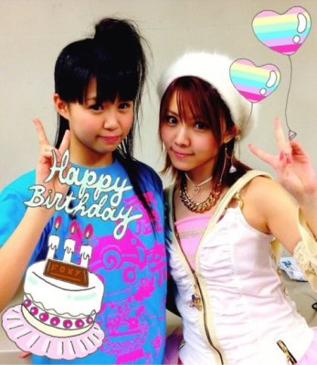 blog, Takagi Sayuki, Tanaka Reina-503292