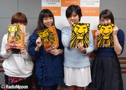 Katsuta Rina, Nakanishi Kana, Takeuchi Akari, Tamura Meimi-511335