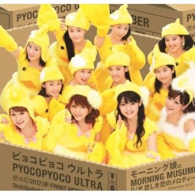 12K04-Pyoko