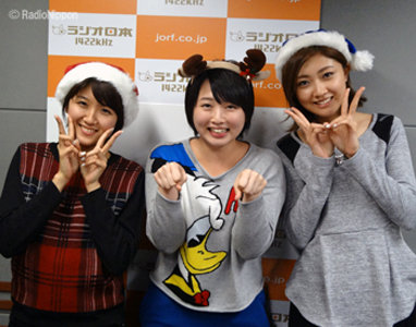 Maasa was also a guest on the show the Christmas of 2013
