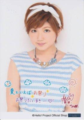 Takeuchi Akari-491080