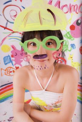 Hige Momochi