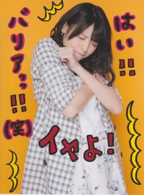 Maimi got a scolding from her parents! It's super effective!