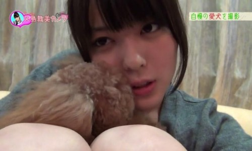 Blog-maimi-A91[1]