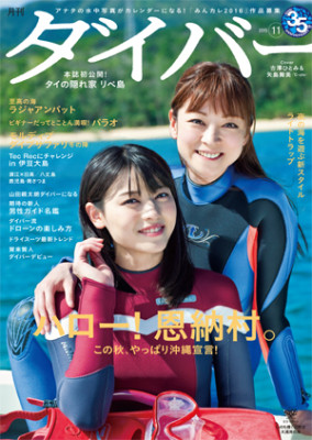no413_cover[1]