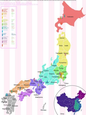 The Musume by prefecture, up to 11th gen, credit to tru. If you prefer, here's a more comprehensive, updated H!P one in Japanese.