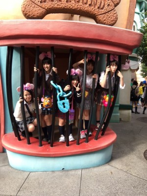Guilty on charges of not inviting Maachan to Disneyland