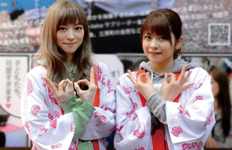 yoshii_soudasaitama_01[1]