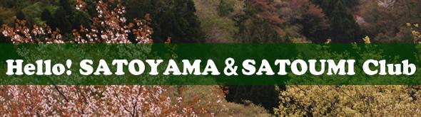 title_satoyama_personPhoto[1]